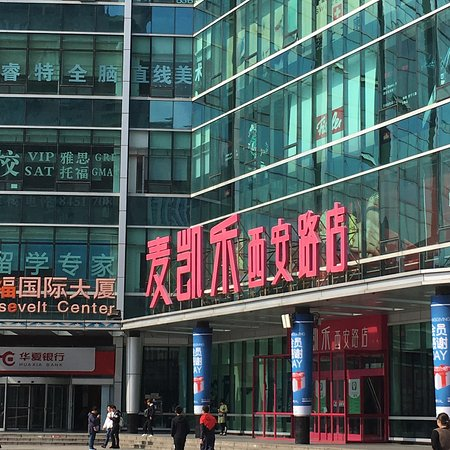 Kaile MAK Mall (Xian road)