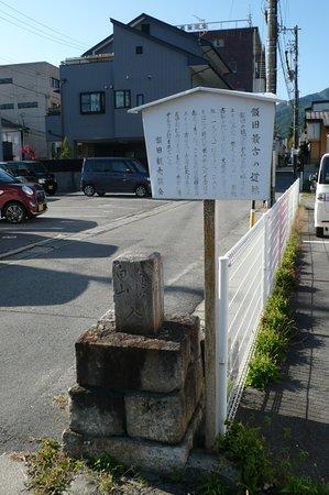 飯田市最古の道標は、歴史の重みが違う