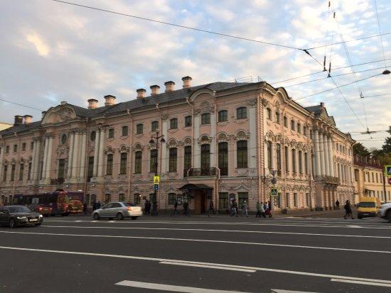 Perspective Nevski : Nevsky Prospekt