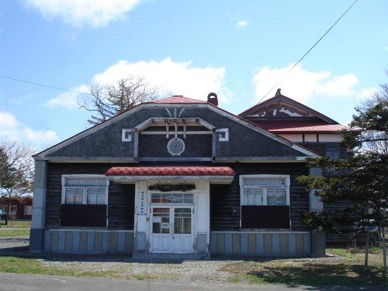 Toyotomicho Kabutonuma Kyodo Reference Room
