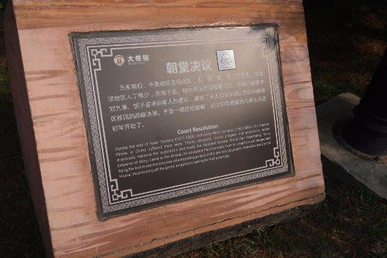 Hongdong County