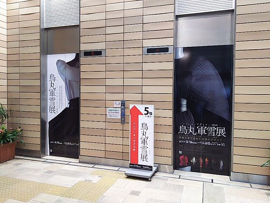 Miyazaki Art Center