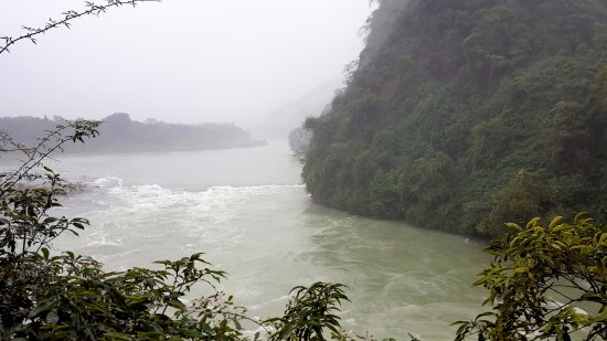 Dujiangyan, China: Gorge Inlet