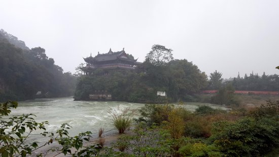 Dujiangyan, China: Main Building