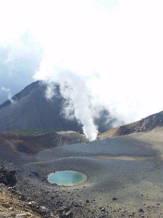 Akan National Park, Japan: active volcano