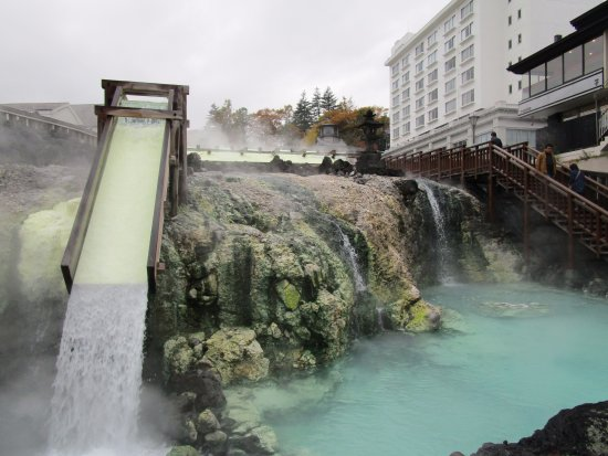 Kusatsu-machi, Japonia: 湯畑の下流