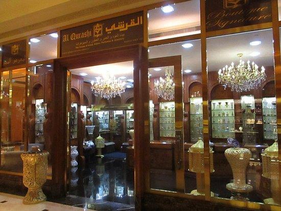 Shops - Picture of Emirates Palace, Abu Dhabi - Tripadvisor