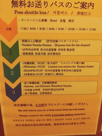 Dormy Inn 新齋橋:免費巴士