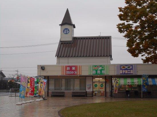 Haga Michi-no-Eki