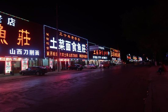 Ji County, China: Shops opposite the hotel