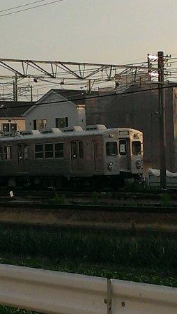 Kaizuka, Japan: 水間鉄道