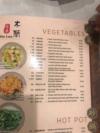 Mulan Chinese Restaurant Cambridge Ma