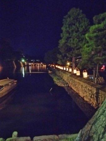 Matsue Castle Town – fénykép
