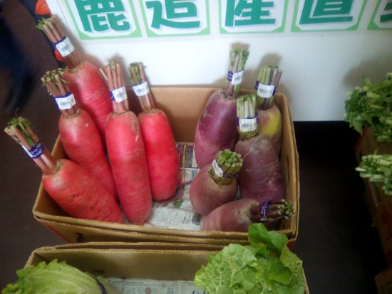 Shikaoi-cho, Japão: 色の付いた大根です