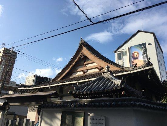 Kaisen-ji Temple