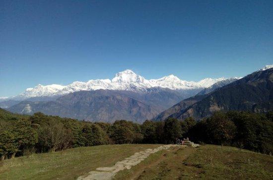 Annapurna Base Camp Very short Trek