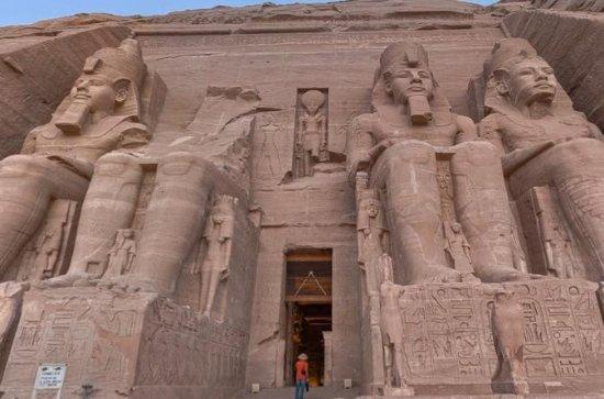 Dagstur till Abu Simbel från Kairo ...