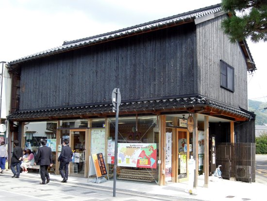 Taisha Tourist Information Center Shimondori Omotenashi Station