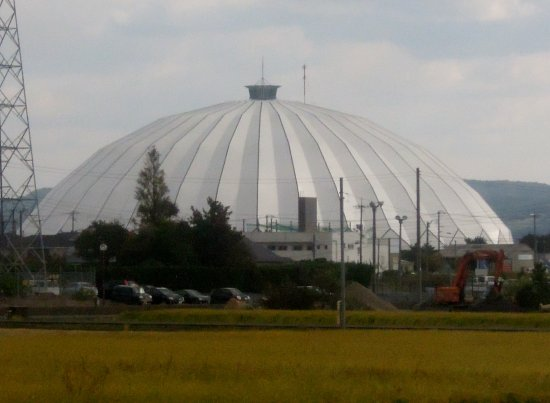 Izumo City Izumo Dome