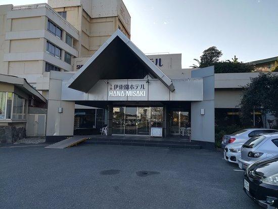 Shimoda Itoen Hotel Hanamisaki: エントランス外観