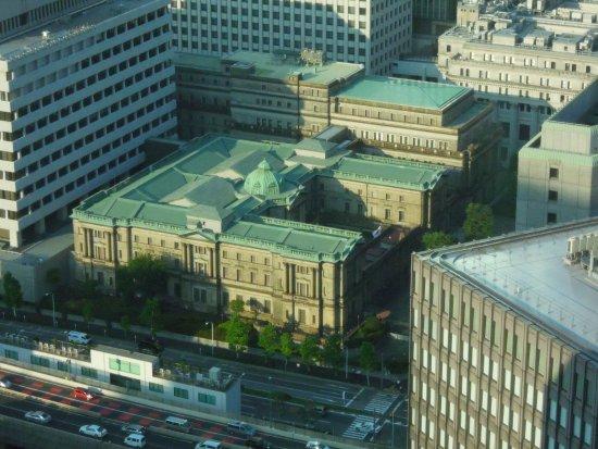 Bank of Japan: 近くのビルから