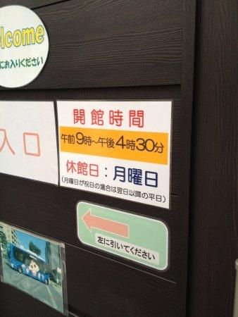 Puratto Kasukabe: 開館時間