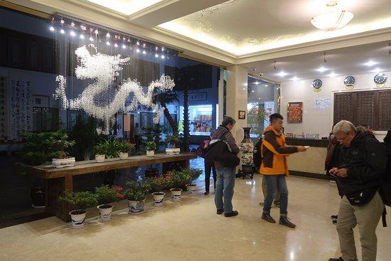 Wutai County, China: Lobby