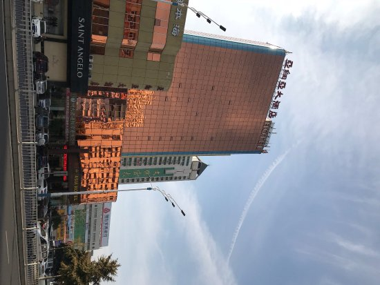 Yantai Asia Hotel : photo0.jpg