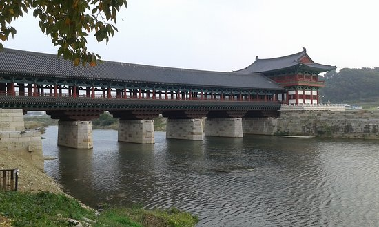 Gyeongju, South Korea: Woljeonggyo Bridge