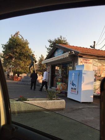 Dan Boutique Jerusalem : photo0.jpg