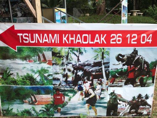 International Tsunami Museum: photo0.jpg
