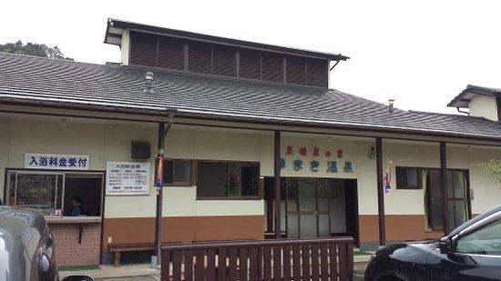 Hanamaki Onsen