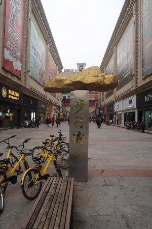 Liu Lane South Road: Walking Street
