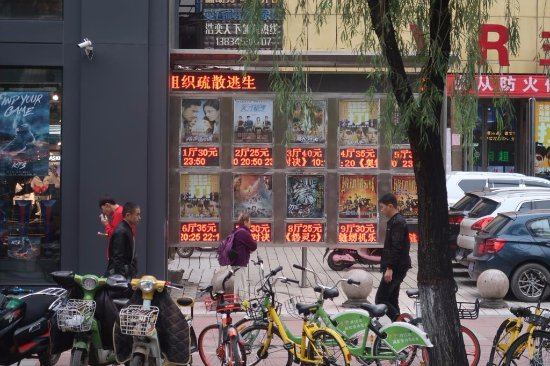 Liu Lane South Road: Street scene