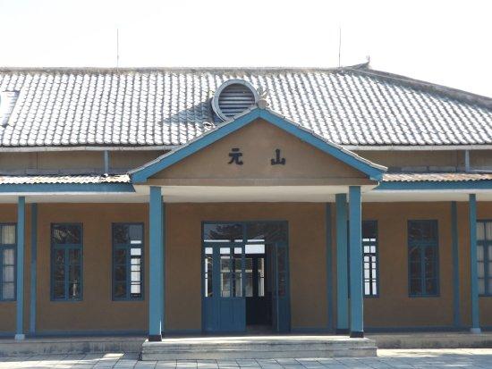 Old Wonsan Station