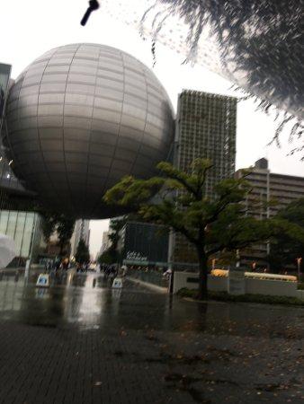 Nagoya City Science Museum: photo1.jpg