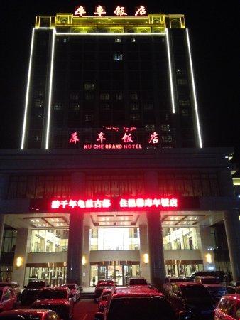 Kuqa County, الصين: photo0.jpg