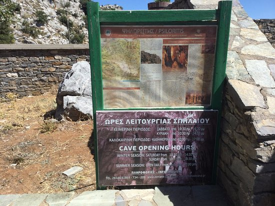 Zoniana, Grecia: cave opening hours