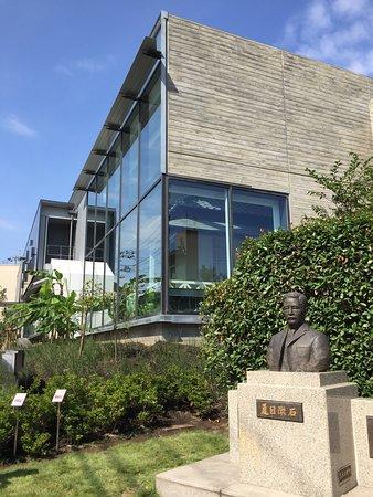 Soseki Sanbo Memorial Museum