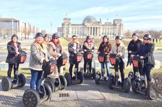 Tour della città di Berlino in Segway