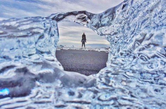 Experience Jokulsarlon Glacier lagoon...