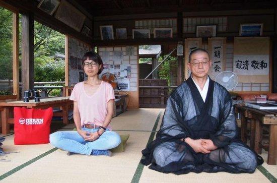Western Kyoto Spiritual Tour: Forest...