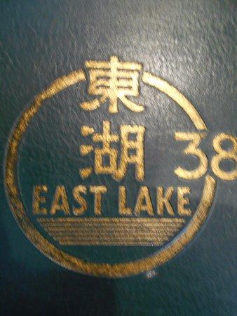 East Lake Seafood Restaurant Flushing Restaurant