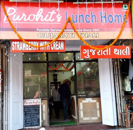 Purohit Lunch Home : Outside View of the Restaurant