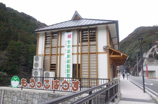 Morotsuka-son, Japonia: 特産品販売所 もろっこはうす 外観