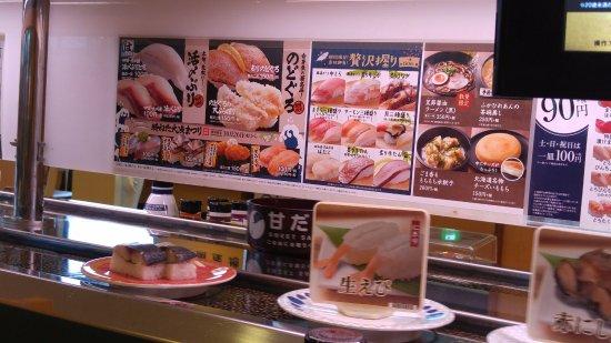 Yamatokoriyama, Japan: 季節限定の寿司もあります!!