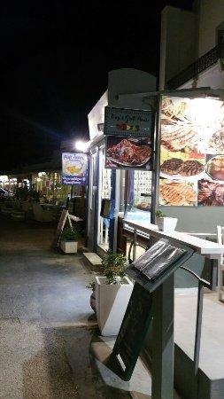 Fratzeskos Fish Tavern Photo
