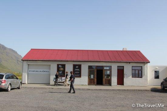 Eyjafjallajokull Visitor Centre Φωτογραφία