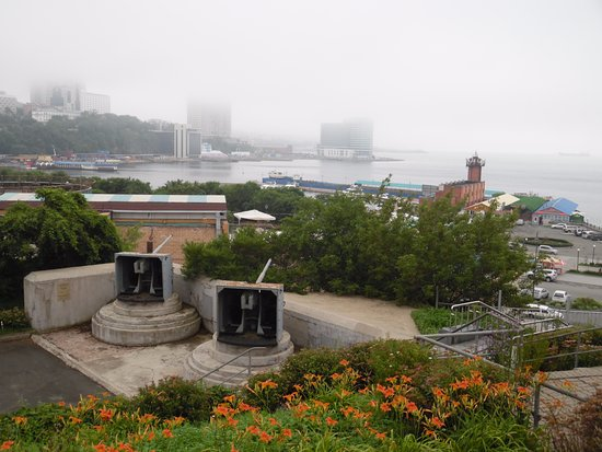 Vladivostok Fortress: view of vladivostok from fort