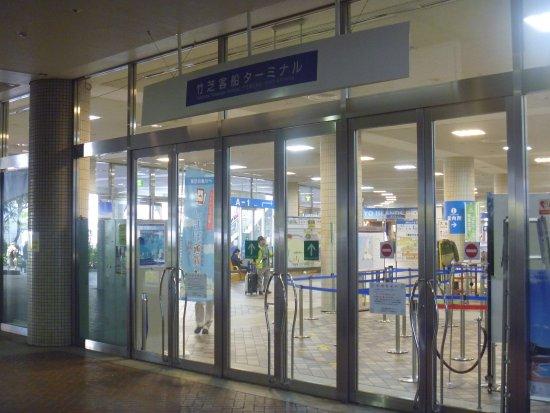Takeshiba Passenger Ship Terminal
